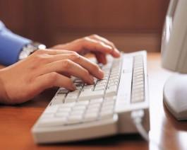 ADRA tastatura
